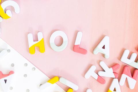 Paint Dipped Alphabet Magnets | Dream Green DIY + Sarah Hearts