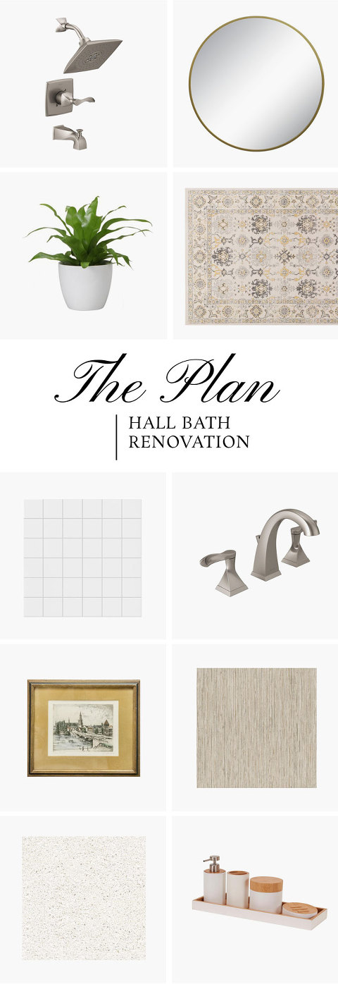 Phase 2 of Our Hall Bath Reno: The Plan